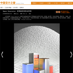 333cn.com about malitskie and architime design group