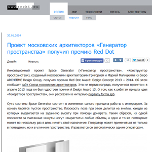 archi.ru about Malitskie and ARCHITIME design group