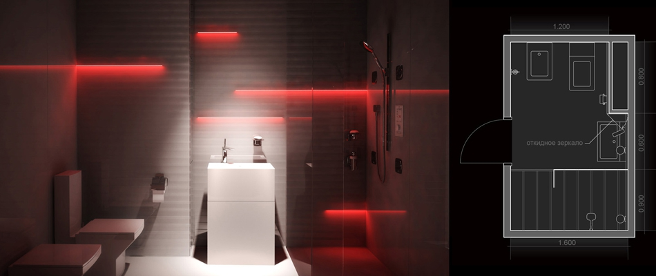 Award project for Hansgrohe