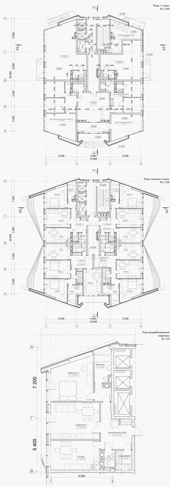 Architectural project of the towerblock. © Grigoriy Malitskiy. Floor plans, apartment plan