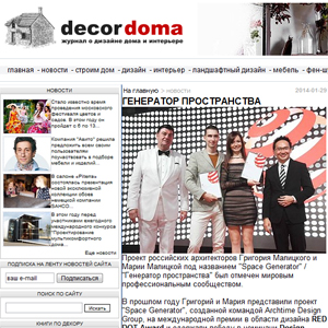Decordoma.ru пишет о победе ARCHITIME design group